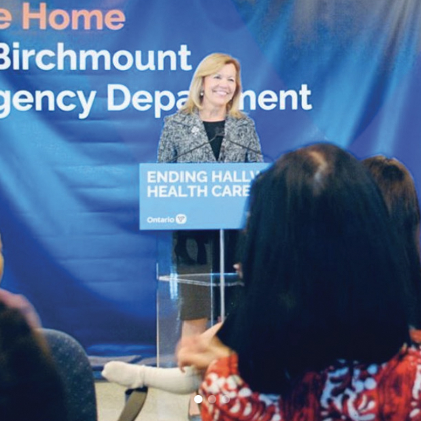 Christine Elliott, Deputy Premier and Minister of Health announcing $500,000 to support the first phase of planning to expand and redevelop Birchmount hospital's Emergency Department.
